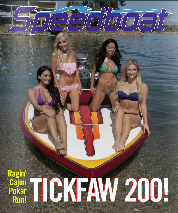 August 2015 Cover